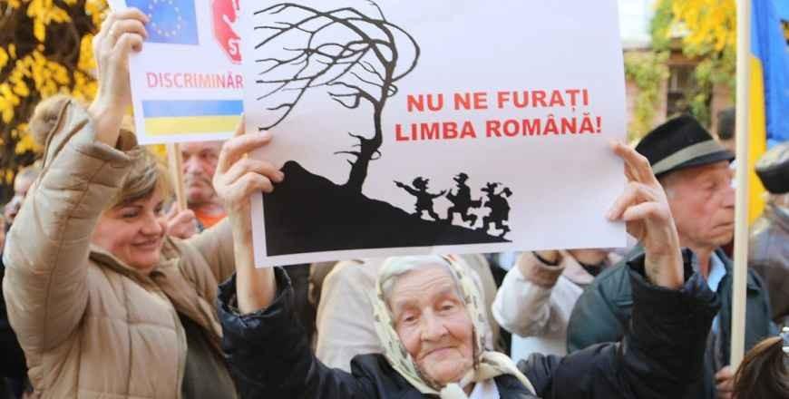 Ucraina – demers pentru protejarea limbii române