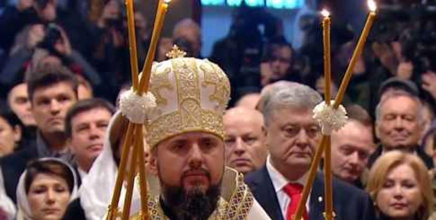 Intronizarea ÎntâiStătătorului noii Biserici Ortodoxe Ucrainene autocefale