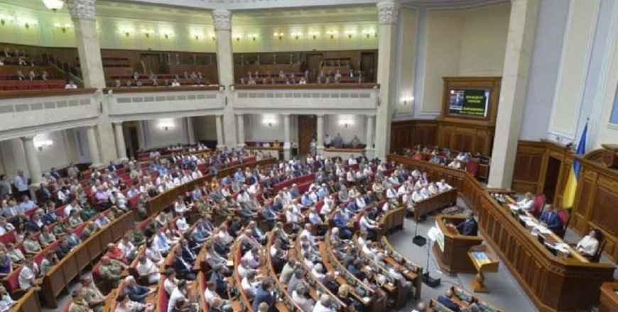 Dezbaterea în Rada Supremă a proiectului Legii privind asigurarea funcționării limbii ucrainene ca limbă de stat