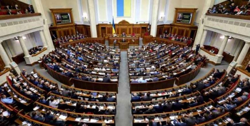 New political tensions in Kiev