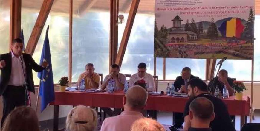 The country project of Romania at Izvoru Mureşului Summer University
