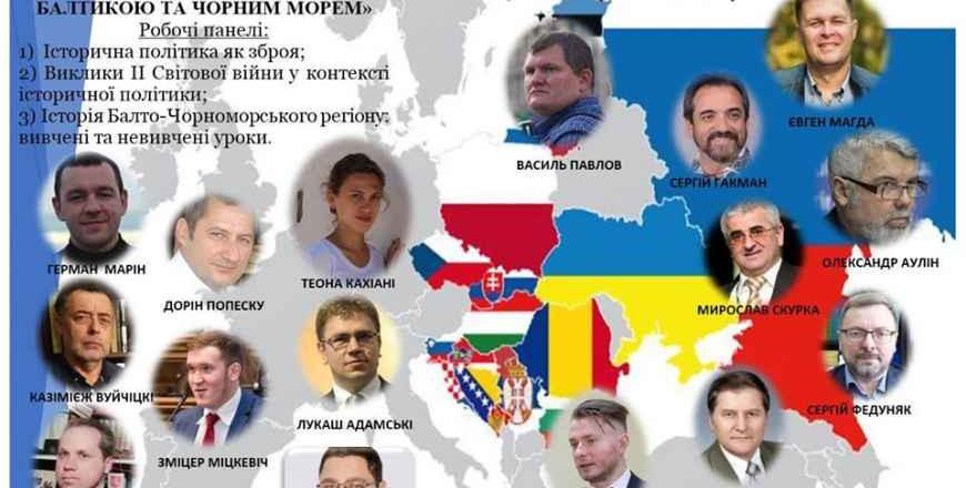 Hibridizarea Holocaustului – element al politicii Federației Ruse