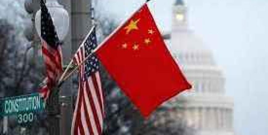 Politica SUA față de China