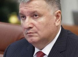 Parlamentul ucrainean acceptă demisia ministrului de interne