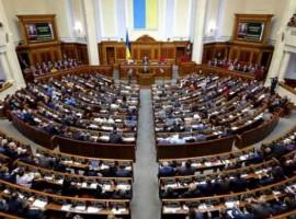 Noi tensiuni politice la Kiev