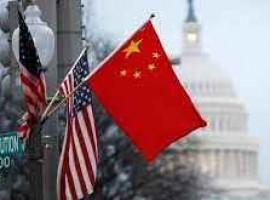 US policy towards China