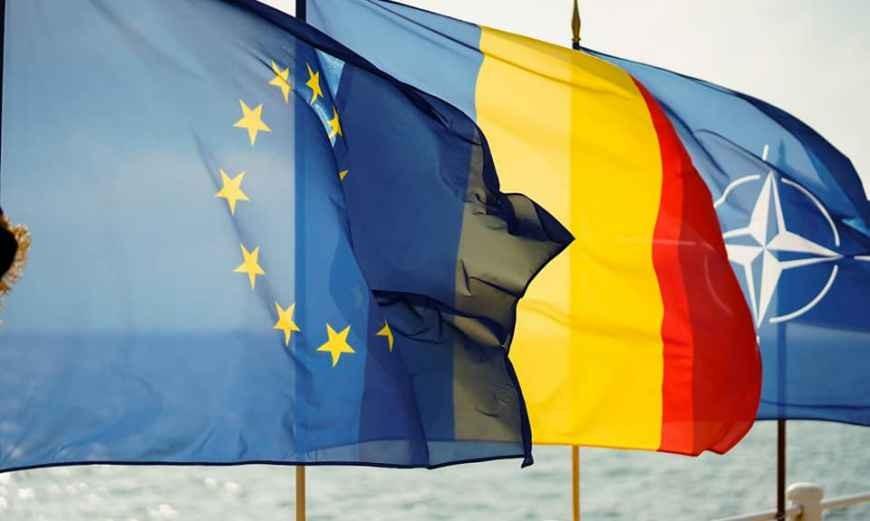 România - 13 ani în Uniunea Europeană